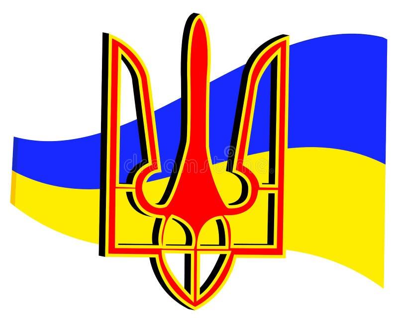 Emblemat i flaga Ukraina ilustracji