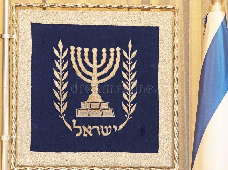 Emblemat Izrael zdjęcie royalty free