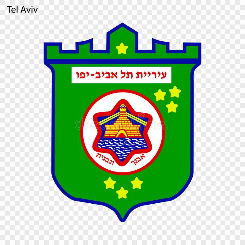 Emblemat miasto Izrael ilustracja wektor