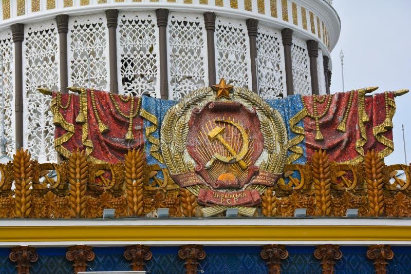 Emblemat Ukraina zdjęcia stock