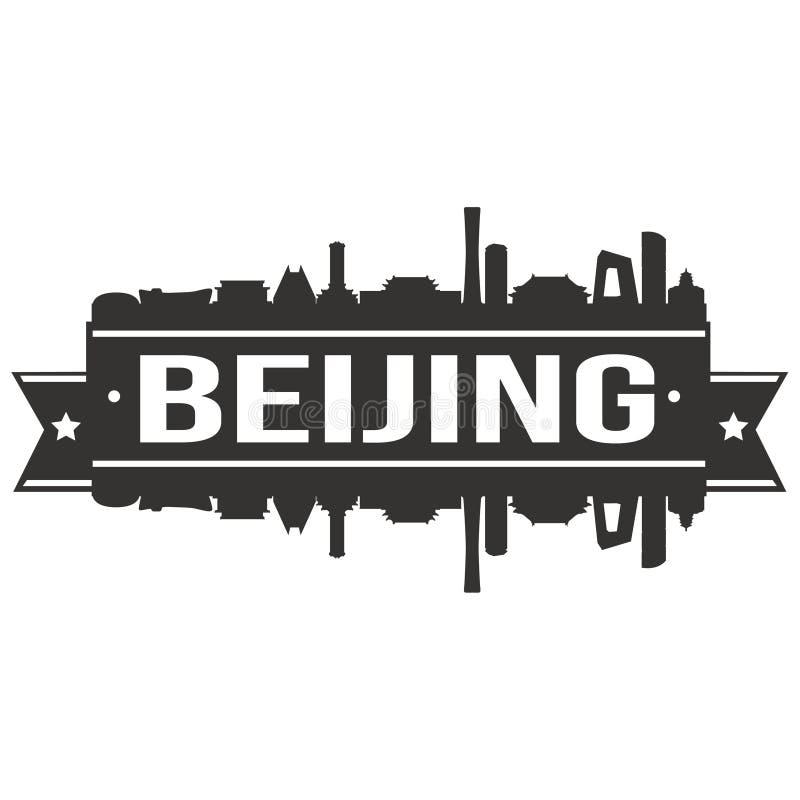 Asian Architecture Logo Icon Linear Style: Beijing Skyline City Icon Vector Art Design Stock Vector
