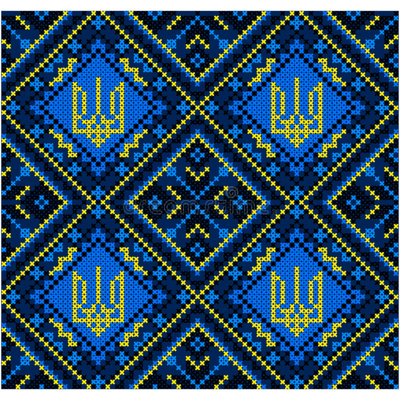 Embroidery. Ukrainian national ornament trident. Embroidery. Ukrainian national ornament with a trident stock illustration