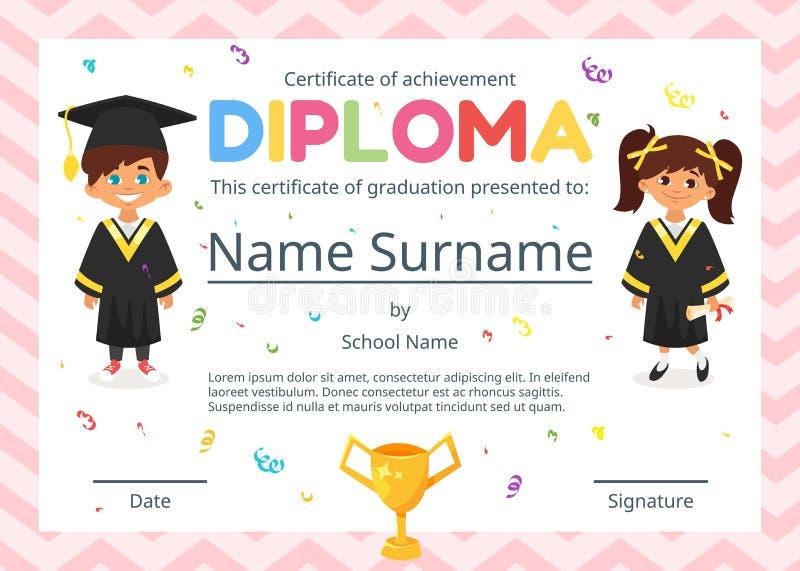 Embroma el certificado del diploma para el preescolar ilustración del vector
