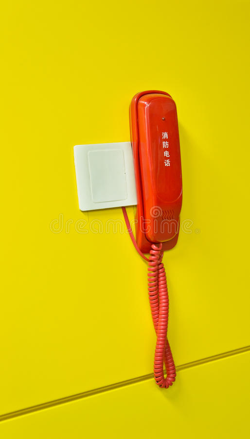 Download Emergency call stock image. Image of telephone, phone - 20082811