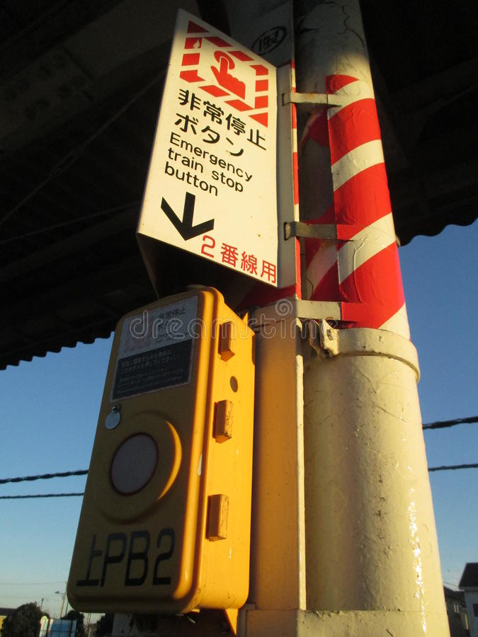 Emergency train stop button. Emergence train stop button on a platform of railway station. Japan stock photos