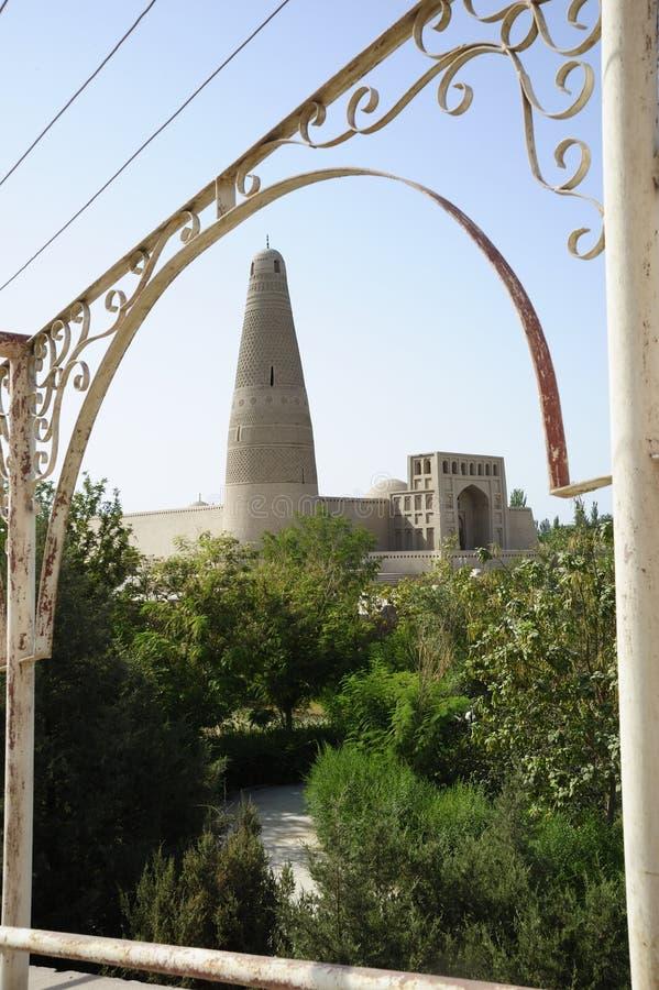 Emin Minaret photographie stock libre de droits