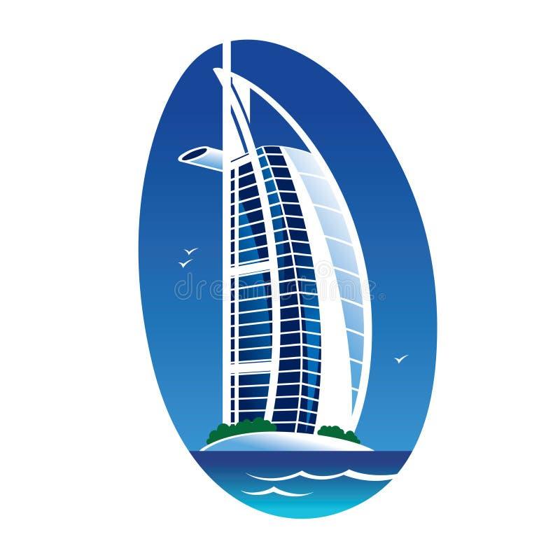 Emirados árabes de Dubai do Al de Burj ilustração do vetor