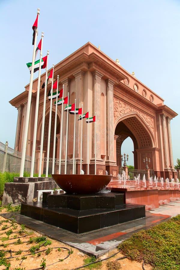 Emirat-Palast Nacht lizenzfreies stockbild