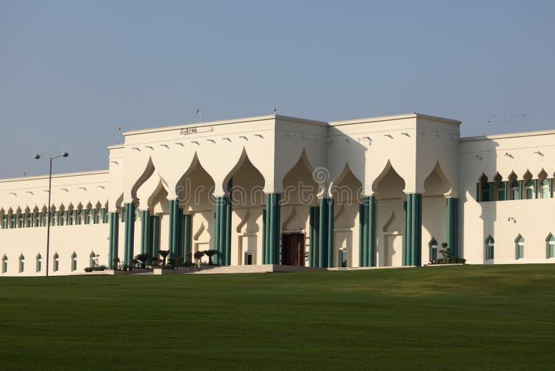 Download The Emiri Diwan In Doha, Qatar Stock Image - Image: 23002479