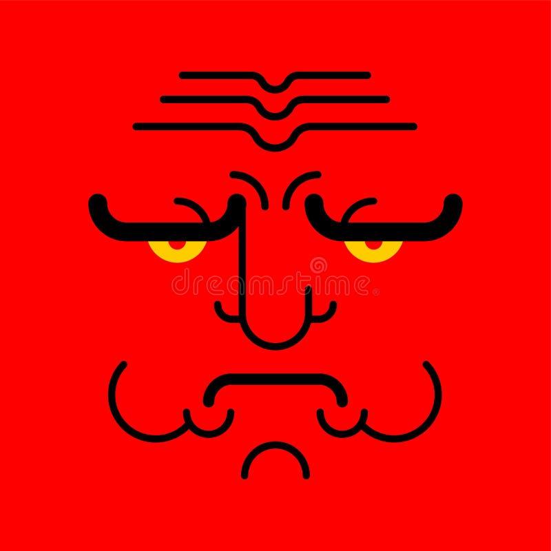 Emoji mal-humorado da cara isolado Cabeça vermelha irritada Ilustração do vetor ilustração do vetor