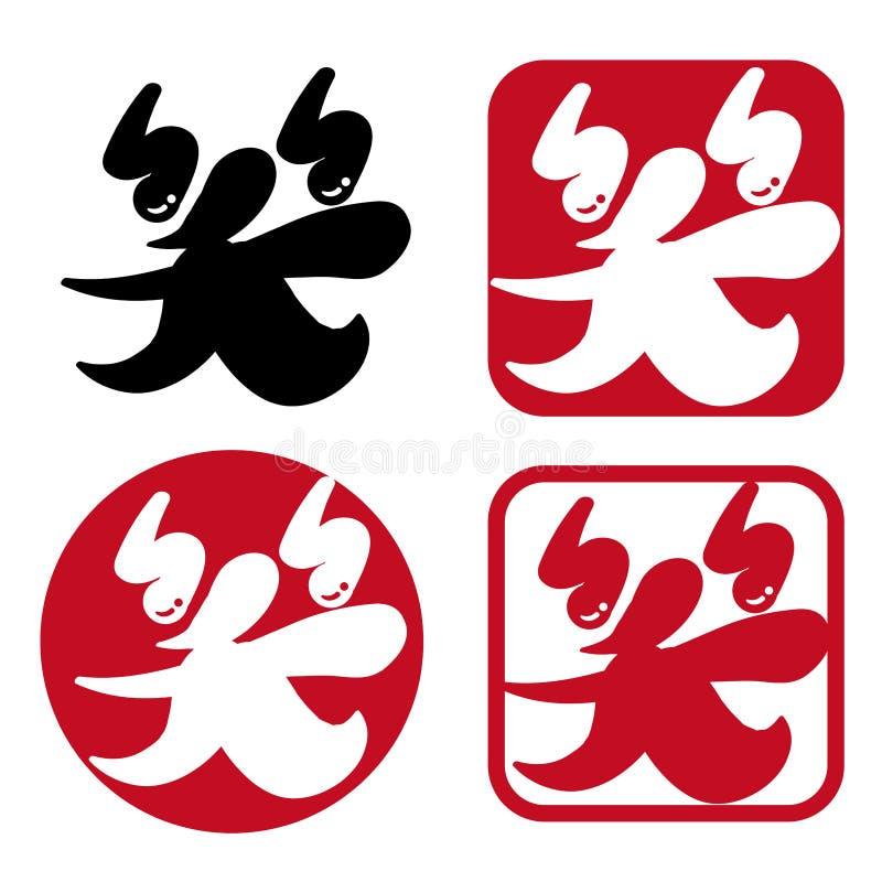 Emoticon - japansk stämpeluppsättning royaltyfri illustrationer