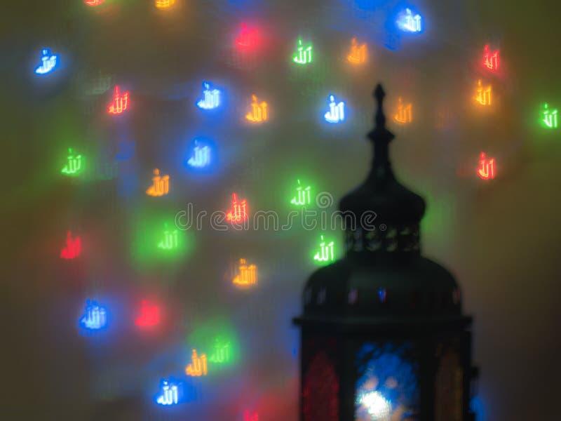 empañe la linterna del Ramadán en defocused del nombre de dios imágenes de archivo libres de regalías