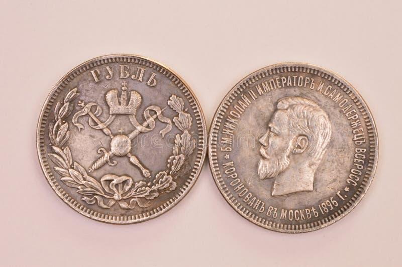 Emperador antiguo Nicolás II del ruso de la rublo 1894 de la plata de moneda fotos de archivo