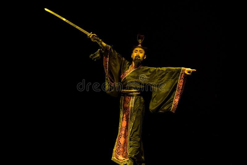 Emperor-Chinese folk dance. Graduation performance of class5, grade 11, dancing department,Jiangxi Vocational Academy of Art on Dec30,2015 stock photo