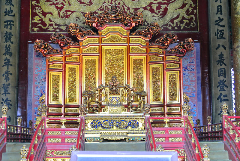 Emperor's chair royalty free stock photos