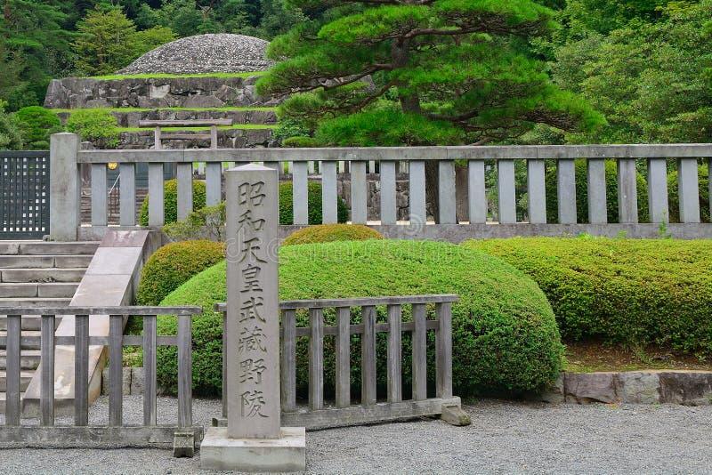 Emperor Showa's (Hirohito) tomb, Hachioji, Japan. Emperor Showa's (Hirohito) tomb in Hachioji, Japan royalty free stock photo