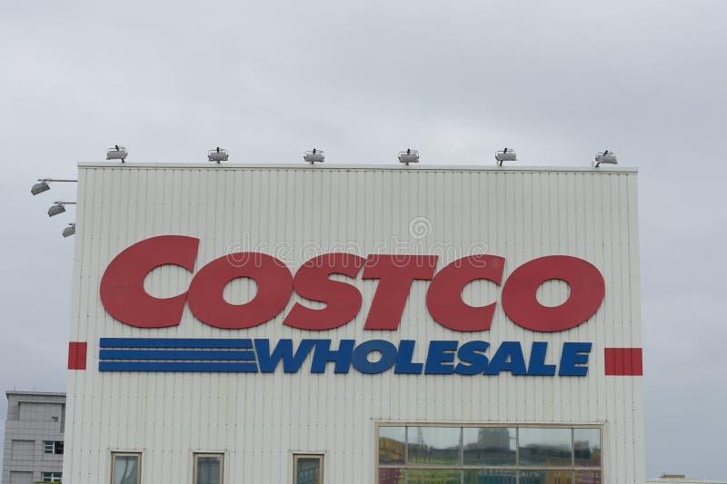 Emplacement de vente en gros de Costco La vente en gros de Costco est un détaillant global du dollar milliardaire VIII photos libres de droits