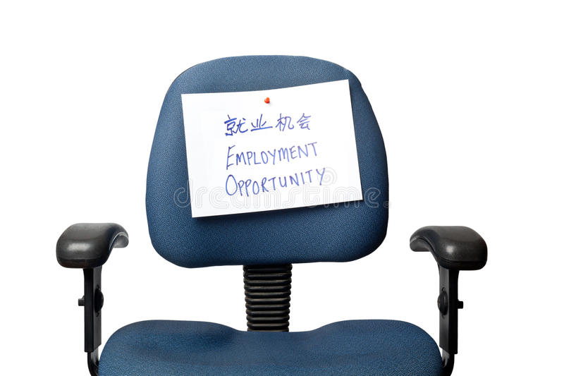 Download Employment Opportunity Stock Image - Image: 24550711