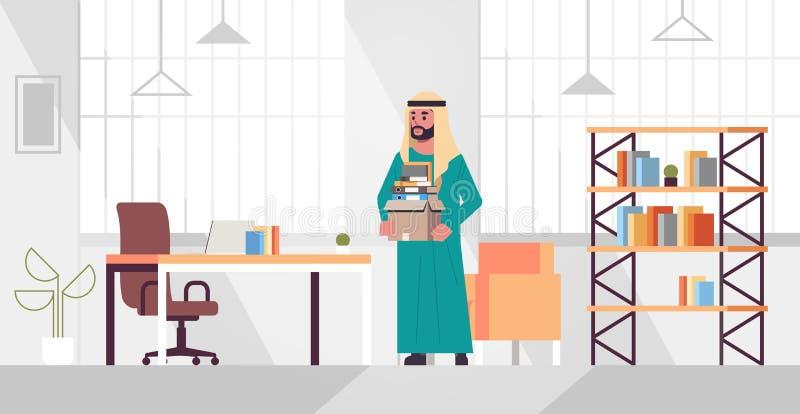 Empresário árabe empresário operário segurando uma caixa com coisas coisas novas conceito de negócio de trabalho criativo de escr ilustração do vetor