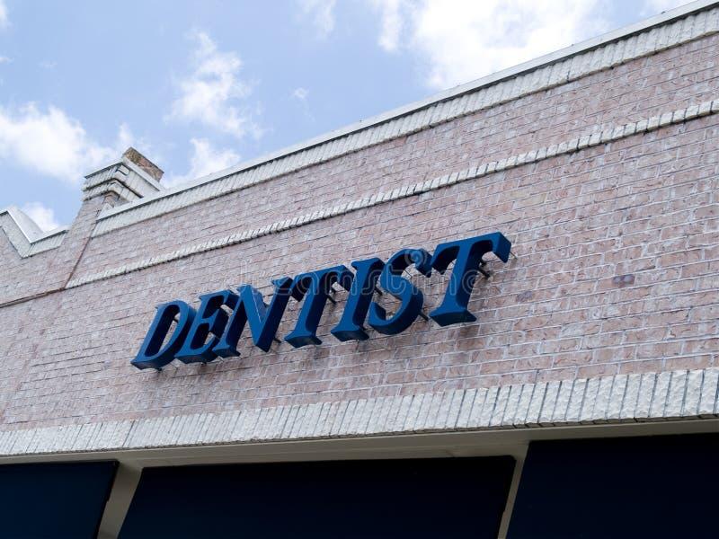 Empresa de pequeno porte - dentista foto de stock royalty free