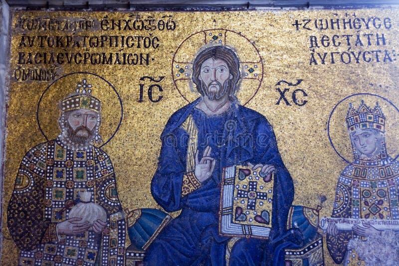 Download Empress Zoe Mosaics In Hagia Sophia Stock Photo - Image: 25919792