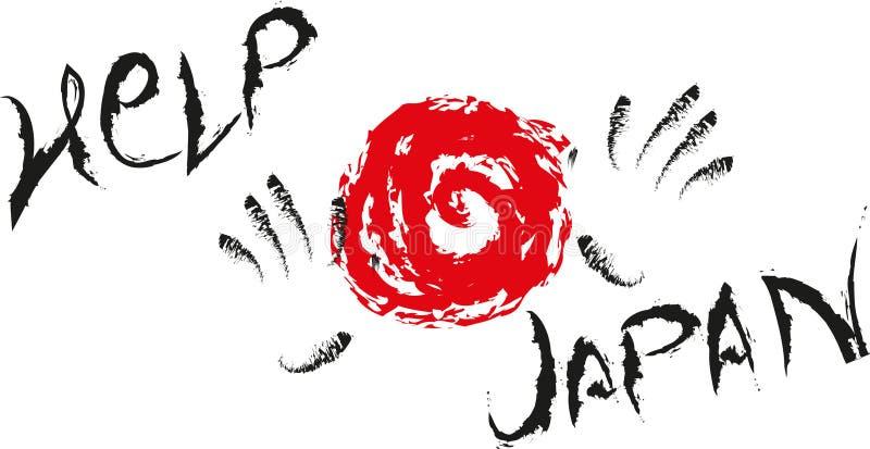 Empreste uma mão, ajuda Japão! ilustração do vetor