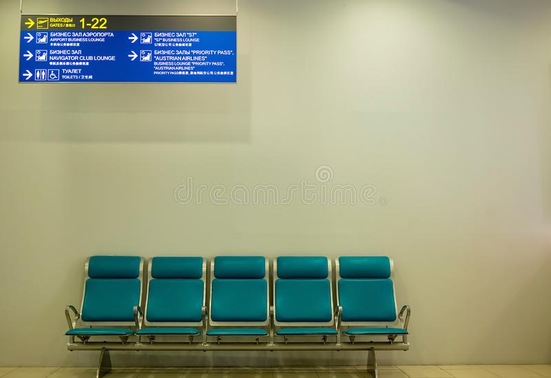 Empty airport terminal waiting area with chairs. Airport terminal waiting area with chairs stock photos