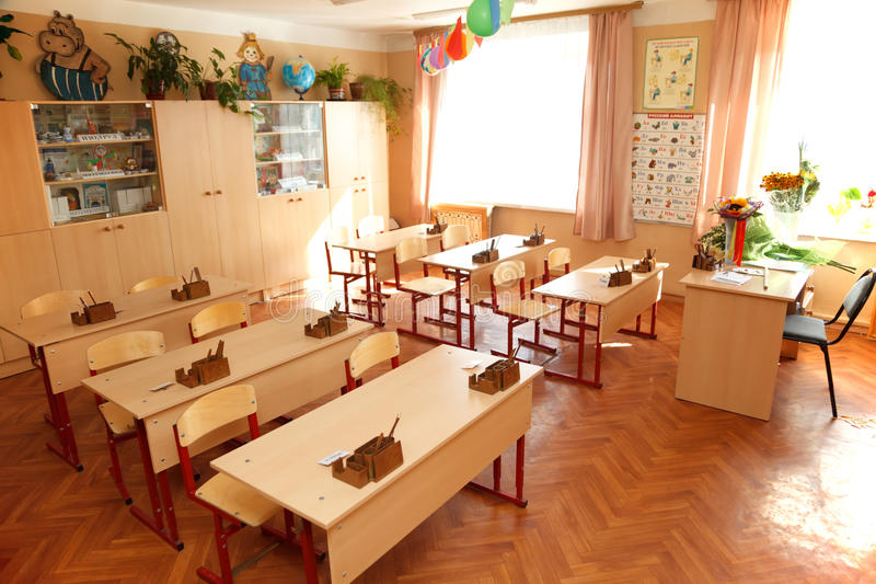 Empty classroom ready for lessons. Interior school