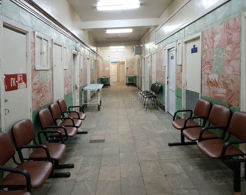 Empty Hospital Corridor stock photography