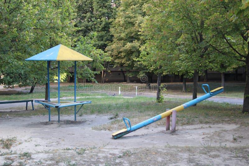 Kharkiv, Ukrainian playground royalty free stock images