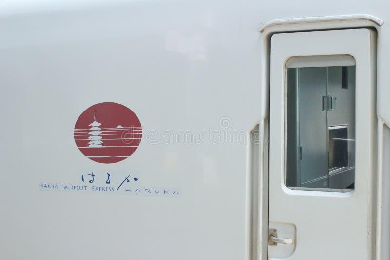 en abril de 2014 en el tren local del carril en Kyoto Jap?n foto de archivo libre de regalías