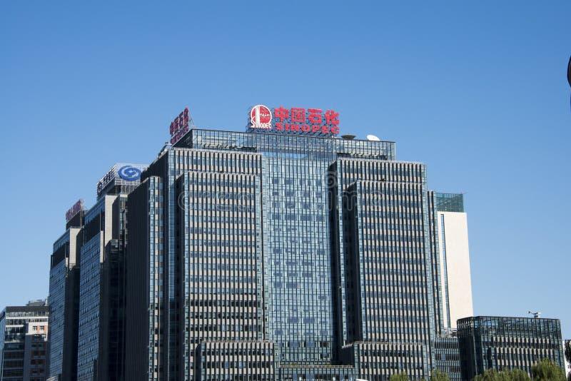 En Asia, Pekín, China, edificio moderno, edificio de oficinas imagen de archivo