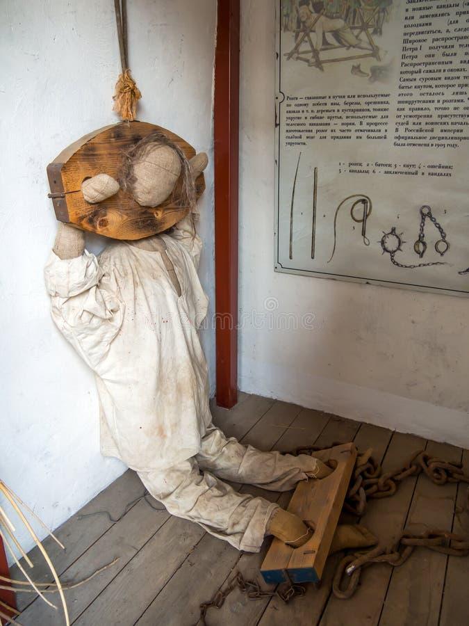 En del av expositionen 'Kartser' i fästningen Azv, regionen Azv Rostov royaltyfri bild