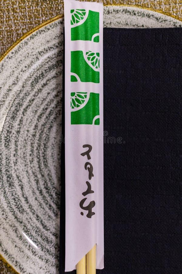 En el restaurante japonés foto de archivo