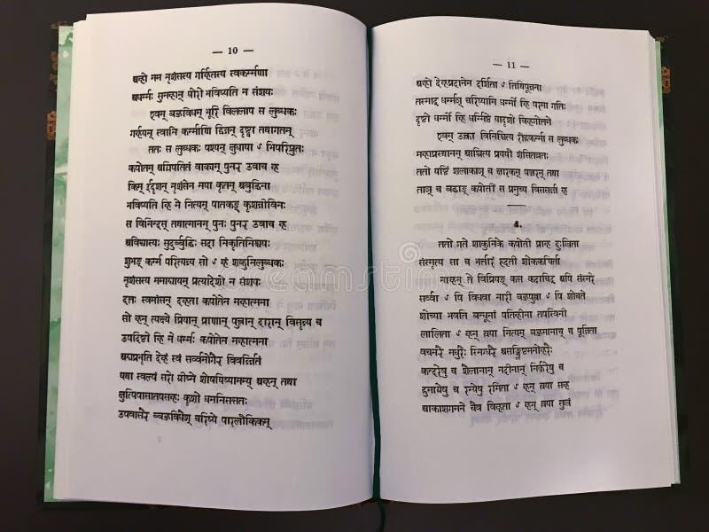 En forntida buddistisk text i sanskritiskt som etsas in i en bok på Swayambhunath royaltyfria foton
