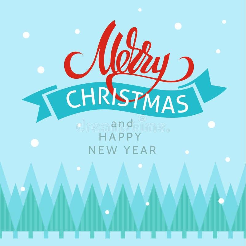 En fyrkantig vektorbild med en dekorativ boll och stiliserade julträd vektor illustrationer