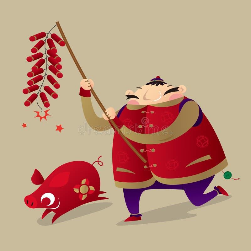 En kinesisk fet man som spelar firecrackers vektor illustrationer
