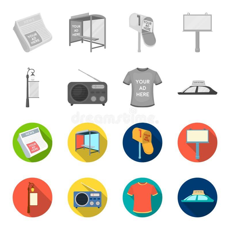 En lyktstolpe med ett tecken, en T-tröja med en inskrift, en radio, ett biltak Ställ in samlingssymboler in, annonsera royaltyfri illustrationer