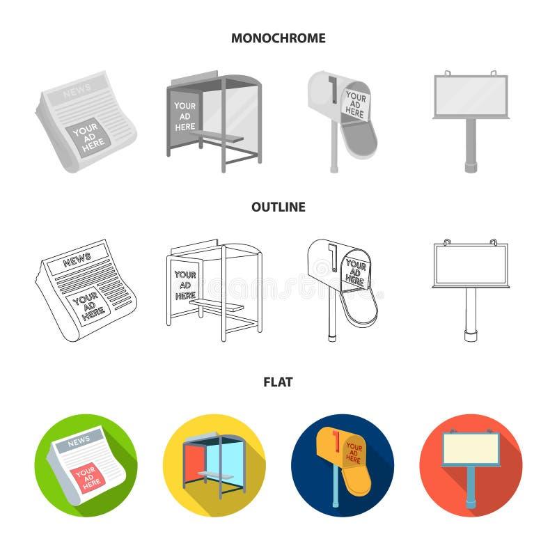 En lyktstolpe med ett tecken, en T-tröja med en inskrift, en radio, ett biltak Ställ in samlingssymboler i lägenhet, annonsera royaltyfri illustrationer