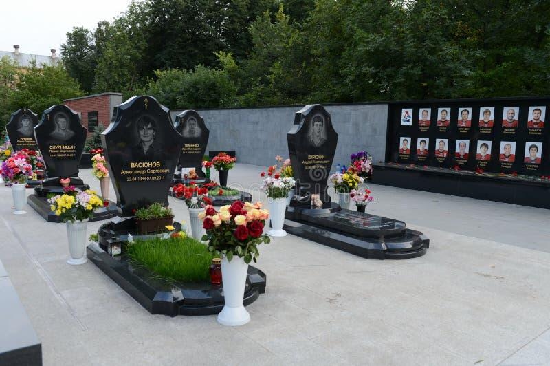 En minnesmärke till medlemmarna av den Lokomotiv för hockeyklubba` `en, som dog i en flygplanskrasch på 7 September 2011, på Leon arkivbilder