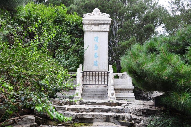 En minnestavla av Beihai parkerar i det beijing porslinet med qiongdaochunyin royaltyfri foto