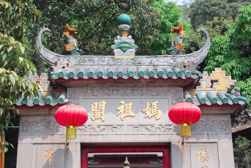 En-mor tempel i Macao royaltyfria bilder