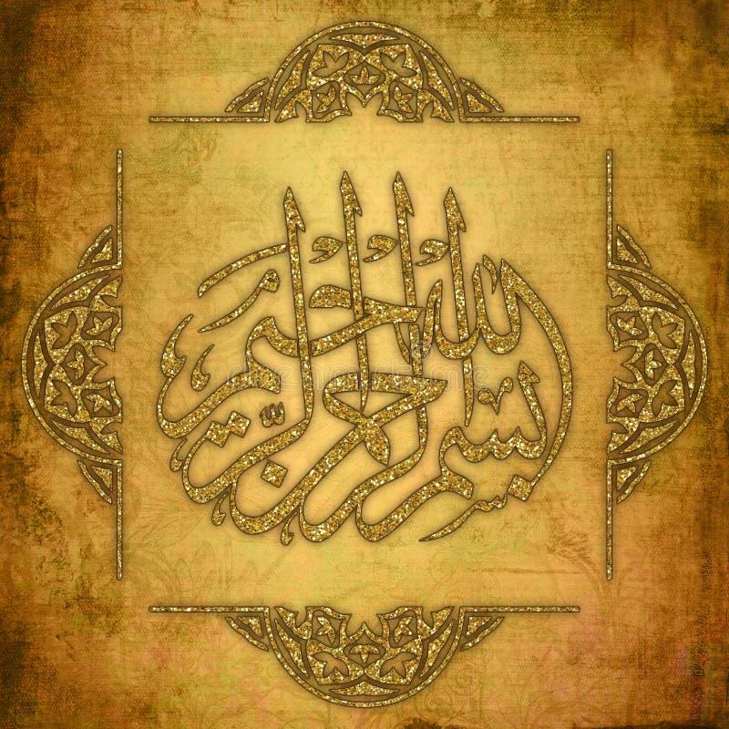 En nombre de Alá, el compasivo, el compasivo Ejemplo musulmán del oro ilustración del vector