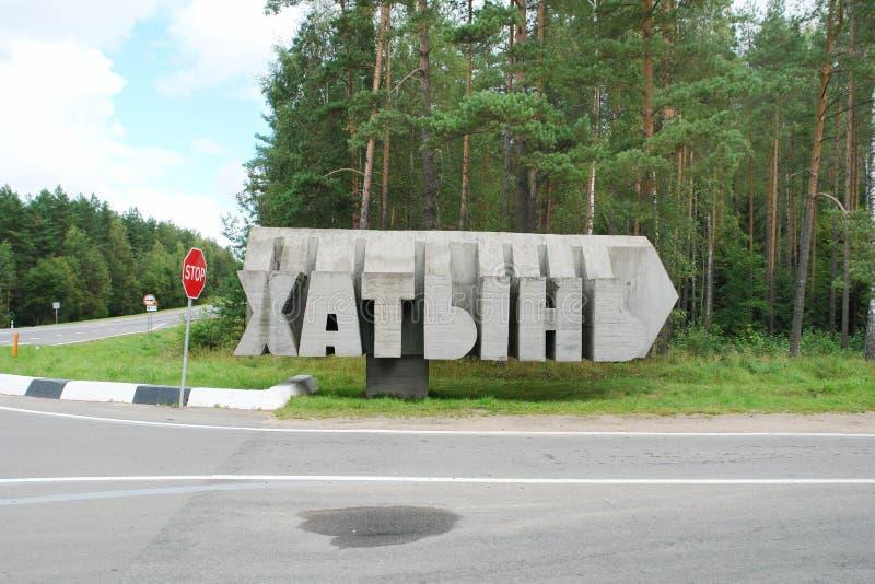 En pekare till den minnes- komplexa Khatynen, Vitryssland arkivfoton