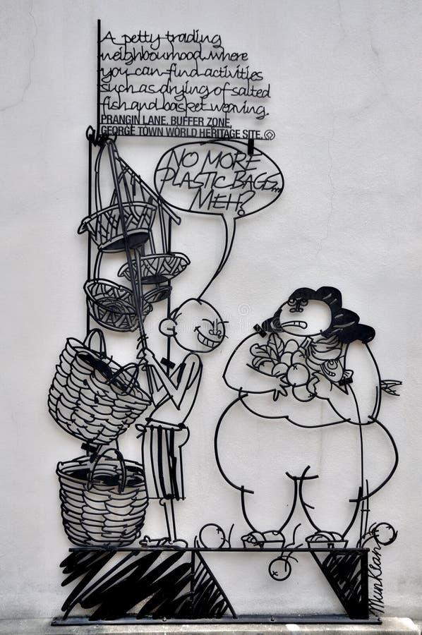 """ en plastique de Bag†d'""""No d'art de rue de Penang photos libres de droits"""