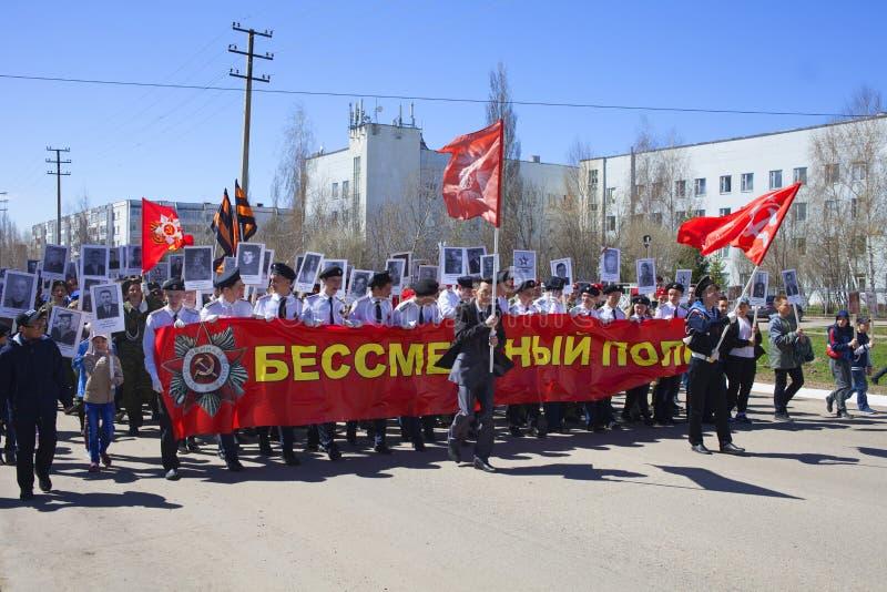 En pueden 9 Rusia, prazdnovanie de Victory Day República de Bashkortostan imagen de archivo libre de regalías