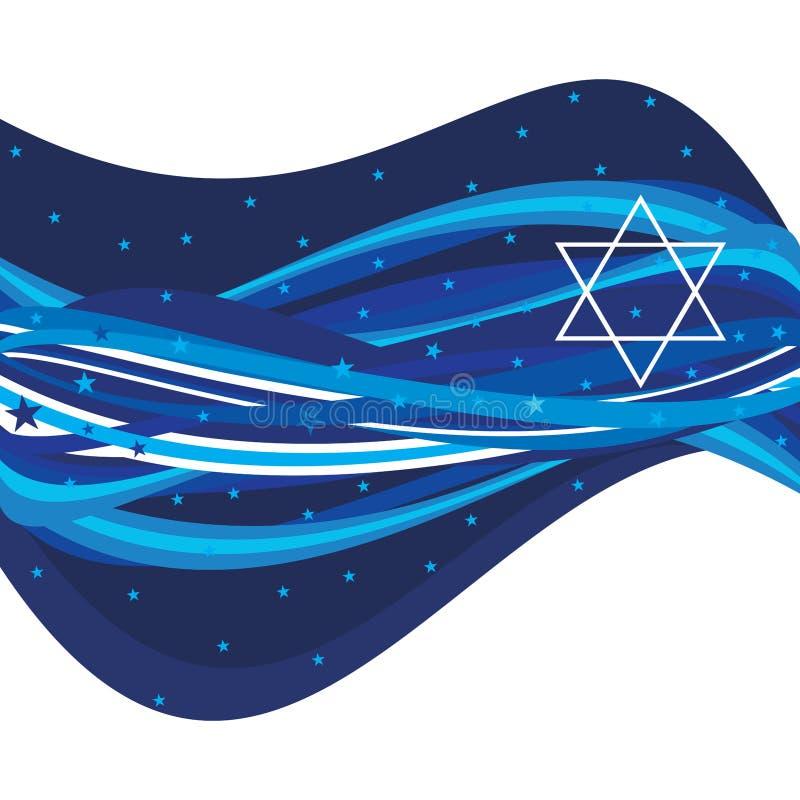 En-tête israélien abstrait illustration de vecteur