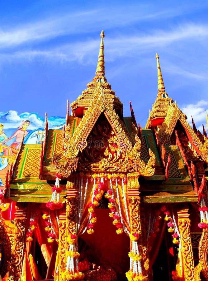 En Tailandia fotos de archivo