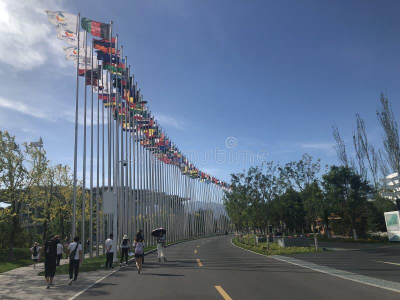 En väg i den internationella trädgårds-utställningPeking 2019 Kina arkivfoto