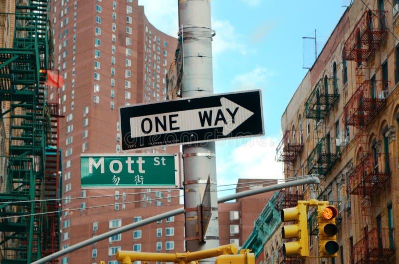 En väg och Mott gatatecken arkivfoto